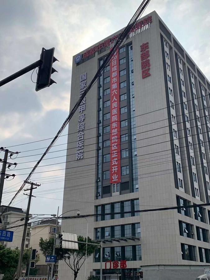成都六医院5.jpg